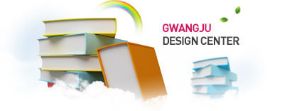 GWANJU INSTITUTE OF DESIGN PROMOTION